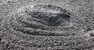F150 бетонная смесь бетона мешалка прораб
